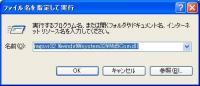 install md5com.dll