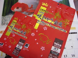 2008.1.9咲ひかり艶姿?