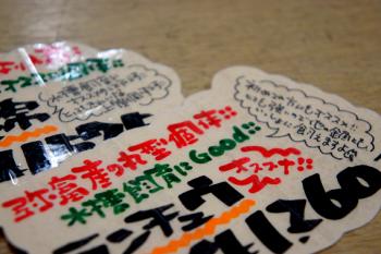 2012.1.10ブログ (4)