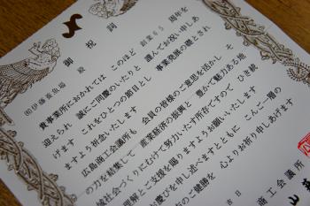 2012.3.8ブログ