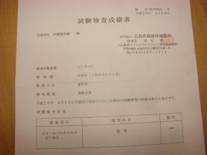 DSC09891.jpg