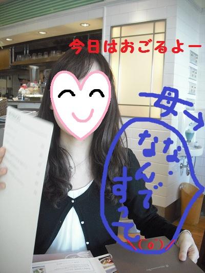 CIMG2294.jpg
