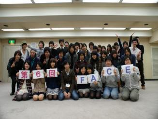 Face3