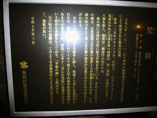 osyowu3.jpg
