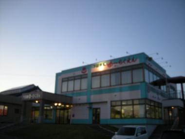 DSCN1738.jpg