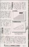 ls-週刊プレイボーイ記事