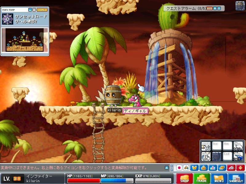 Maple0000_20080811013300.jpg