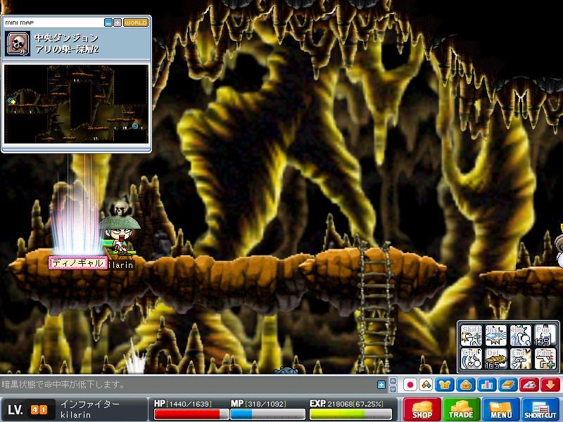 Maple0000_20080825103657.jpg