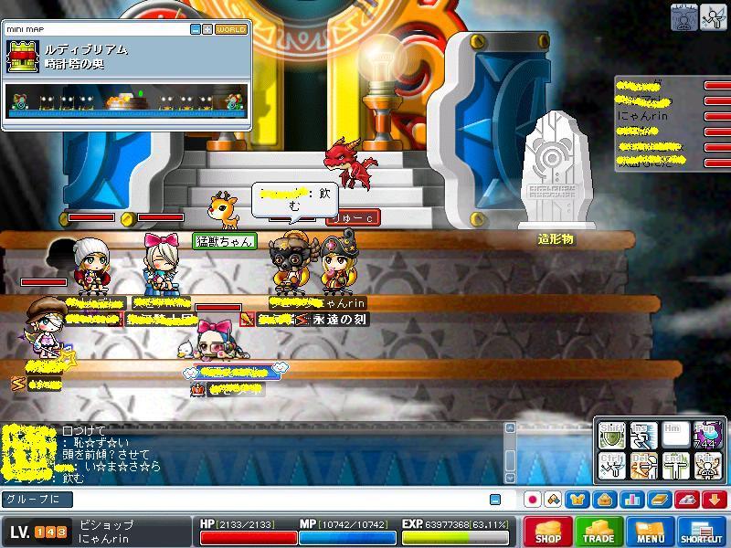 Maple0001_20080806023648.jpg