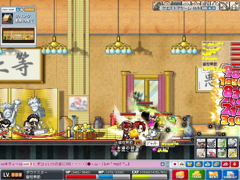 Maple0001_20080815022157.jpg