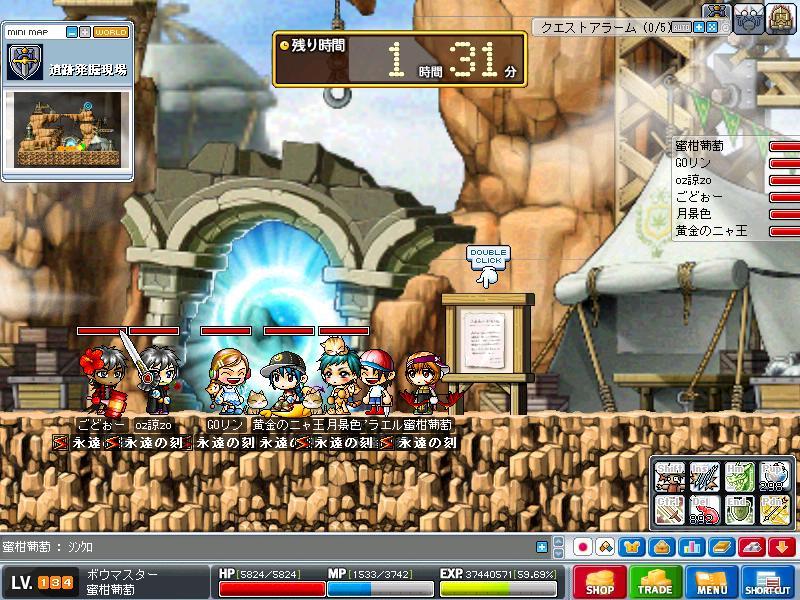 Maple0004_20080817051718.jpg