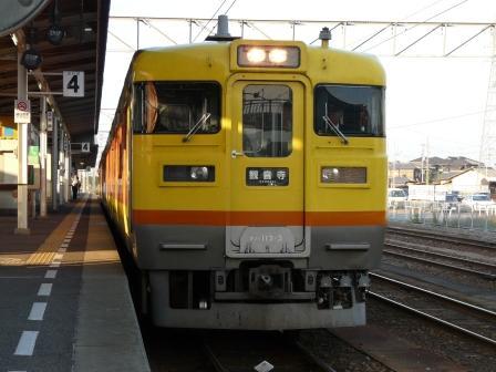 113系電車 3