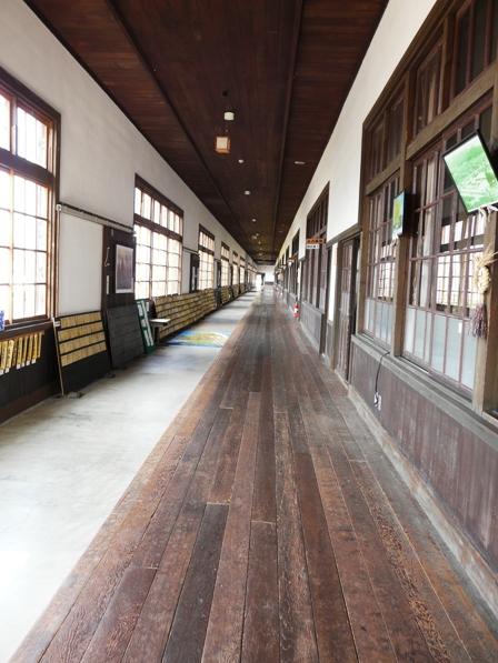 宇和米博物館 2