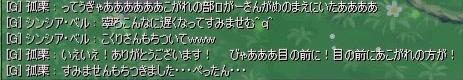 screenshot0001_20110417205325.jpg