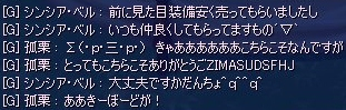 screenshot0013_20110417205404.jpg