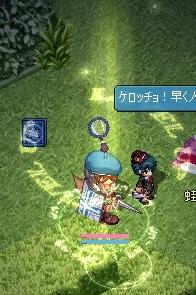 screenshot0027.jpg