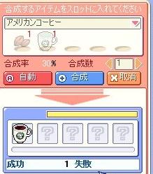 screenshot0064_20110514111047.jpg