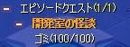 screenshot0078_20110514111047.jpg