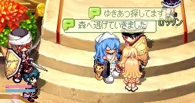 screenshot0081_20110514111047.jpg