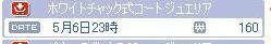 screenshot0088_20110514111046.jpg
