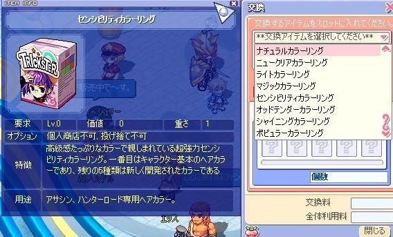 screenshot0114.jpg