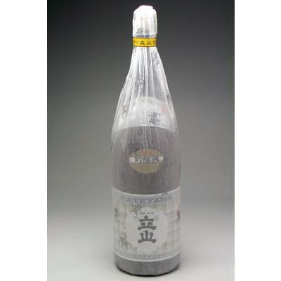 konchikitai_tateyama-ginjyou1800.jpg