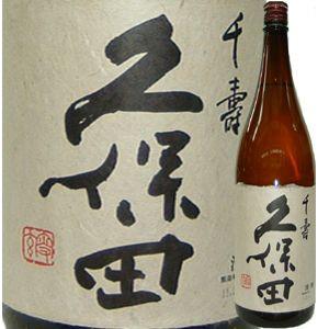 liquoryamato_6907.jpg