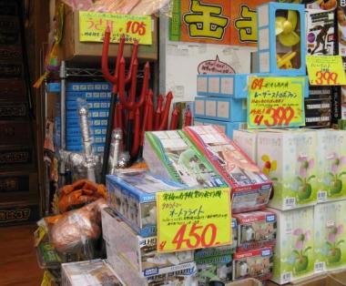 0805sansageki_co.jpg