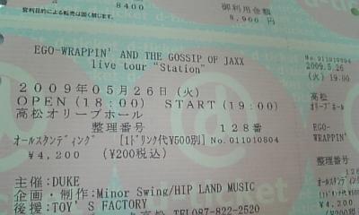 090424_201153.jpg