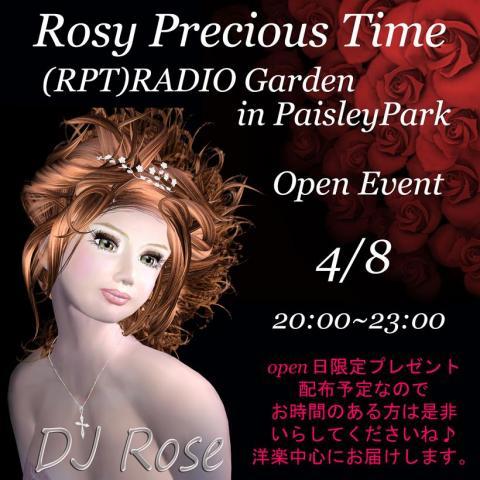 DJ_Rose2.jpg
