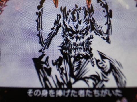 オープニング予告RED REQUIEM篇