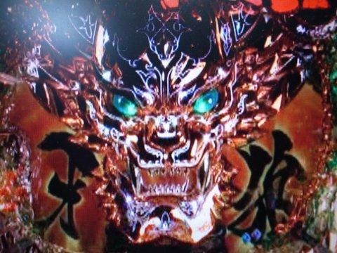 FACE OF 牙狼2