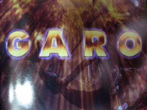 GARO239