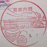 P3098332.jpg
