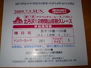 PAP_0051 - A1011ST