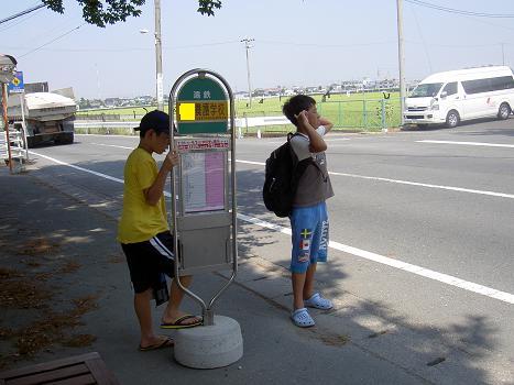バス待ち中