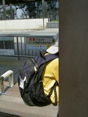 バス待ち中 ターミナルにて