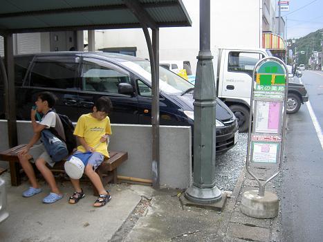 M田バス停