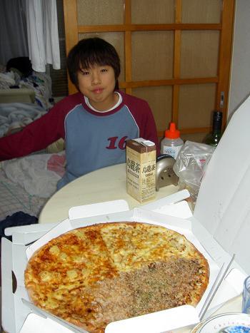 ごほうびはピザ