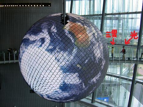 映像の地球