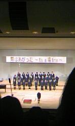 20090306225659