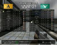 screenshot_002.jpg