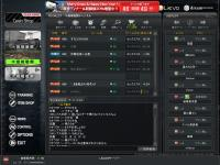 screenshot_009.jpg