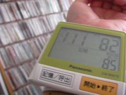 3/9の血圧