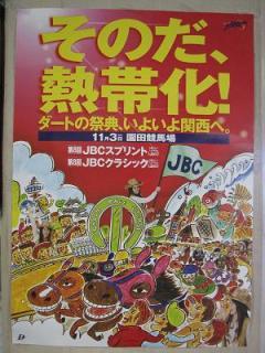 JBC100001