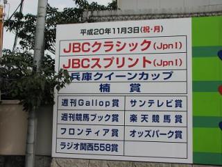 JBC100005