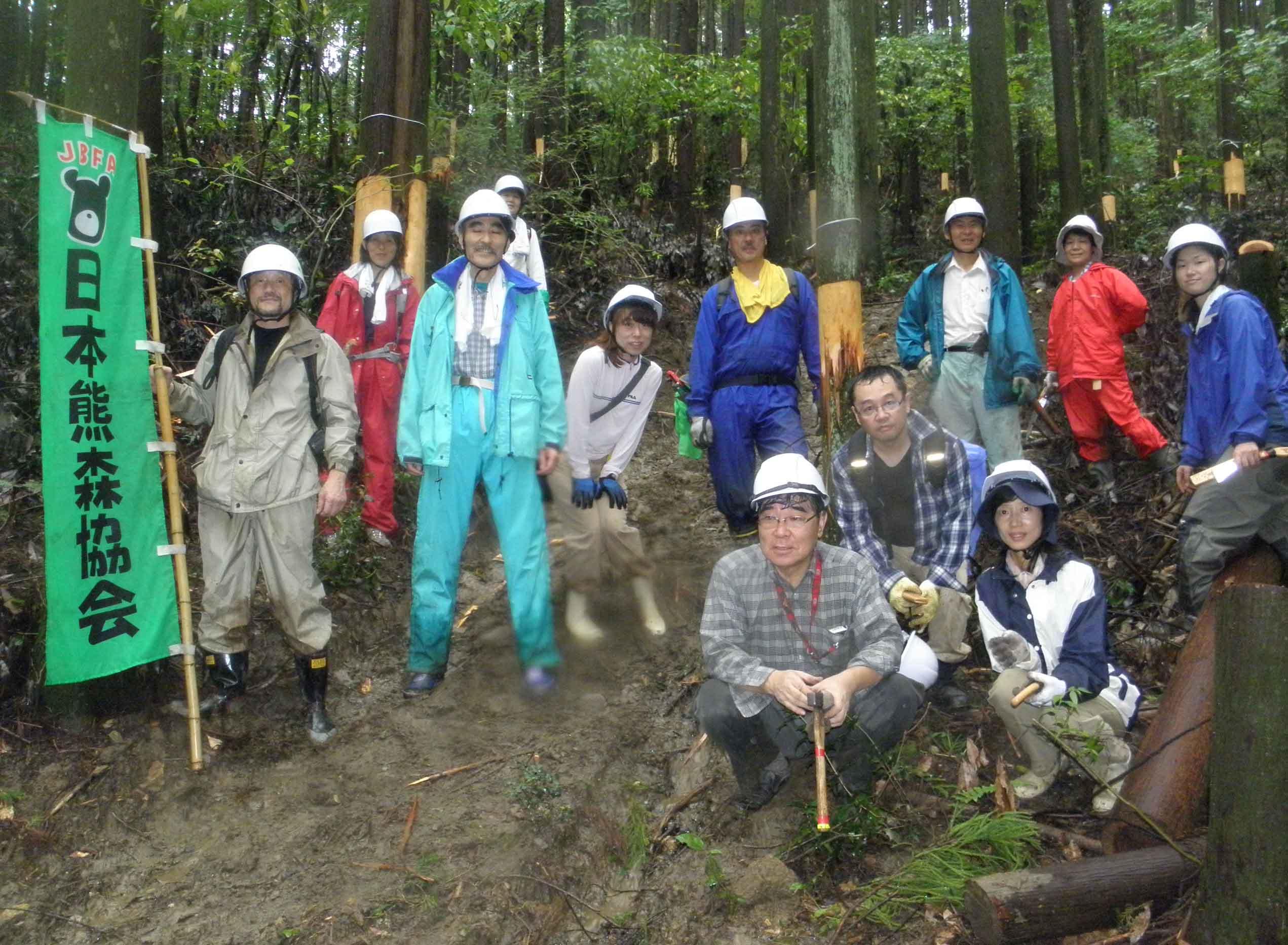 2011年09月 日本熊森協会 福岡県 ...