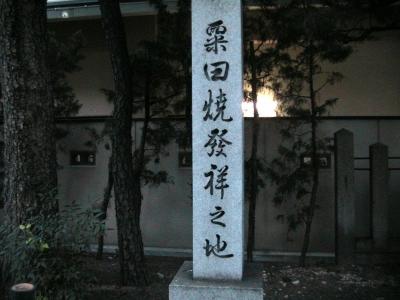 桂四条円山青蓮院 144