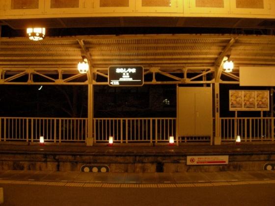 嵐山花灯篭 082