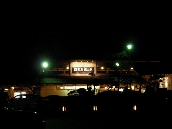 嵐山花灯篭 076